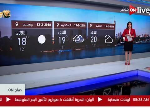 """""""الأرصاد الجوية"""": سقوط الأمطار على القاهرة وشمال الصعيد"""