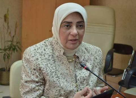 نائب وزير الصحة تدين الإرهاب: لن ينال من الاصطفاف الوطني