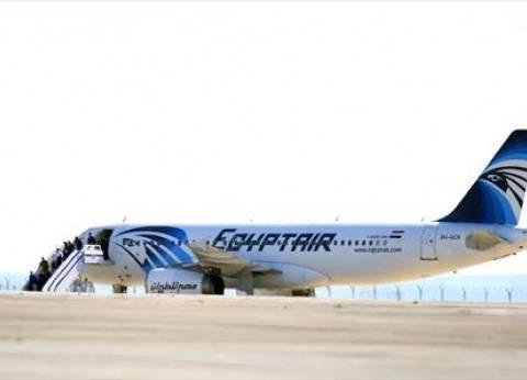 بالتفاصيل| إلغاء 6 رحلات وتأجيل اثنتين من وإلى قبرص بعد خطف الطائرة المصرية