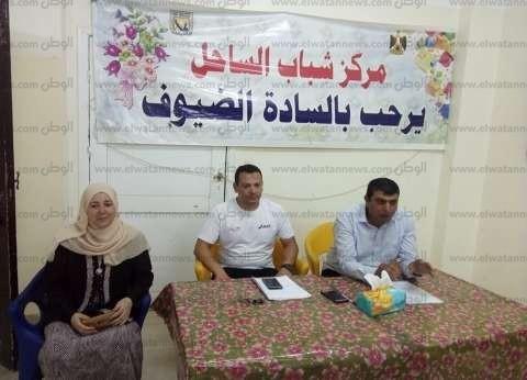 """""""ثورة يوليو والآثار الاجتماعية"""".. ندوة بقصر ثقافة جنوب سيناء"""