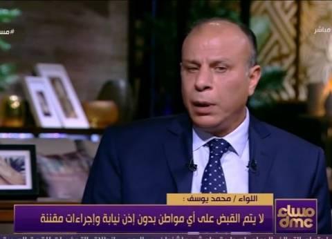 اللواء محمد يوسف مديرا للمكتب العربي للإعلام الأمني