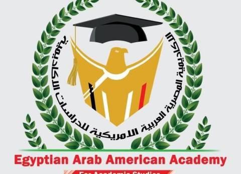 """""""الأكاديمية المصرية"""" تطلق برنامج أساسيات الضيافة والسلامة الجوية"""