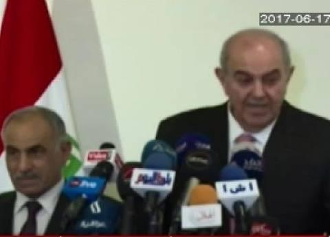 """نائب الرئيس العراقي: ننتظر زيارة """"السيسي"""" وعلى قطر الالتزام بالإجماع"""