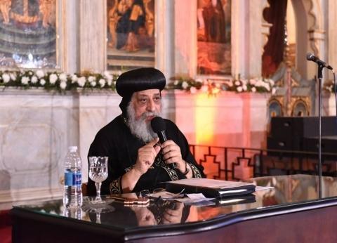 بكري: البابا تواضروس لا يتدخل في العمل السياسي.. ويتحدث بحس وطني