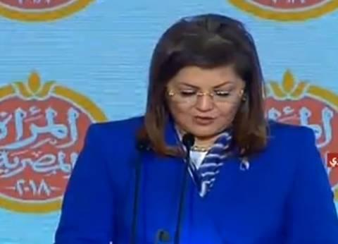 بالفيديو| وزيرة التخطيط: ثورة يناير نتج عنها 1.5 مليون عاطل