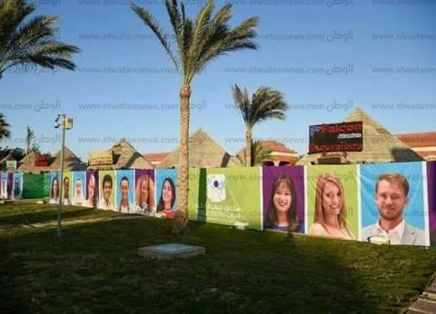 انطلاق الجلسة الافتتاحية لمنتدى شباب العالم بمدينة شرم الشيخ