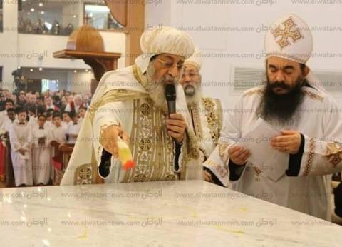 بالصور| البابا تواضروس يدشن كنيسة جديدة في أستراليا: مصر كلها بخير