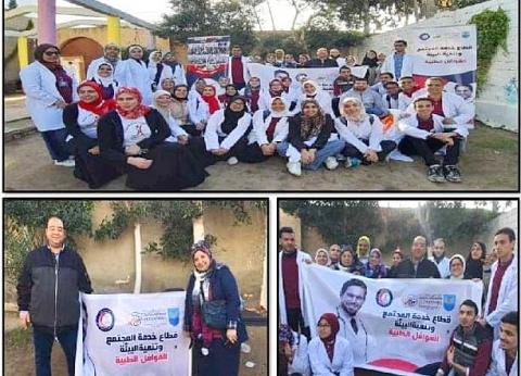 «طبيب من أجلك» تنطلق من جامعة الإسكندرية للكشف المجاني