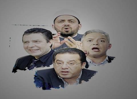 المعارضة من الخارج «مدفوعة الأجر».. مع التنظيم وضد الدولة