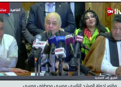 موسى مصطفى: الخاسر في الانتخابات الرئاسية سيمارس دورًا آخر لخدمة الوطن