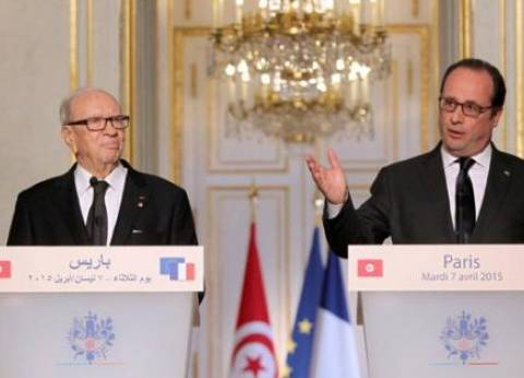 السفير التونسي في مصر: السبسي وأولاند يجتمعان لمناقشة سبل مكافحة الإرهاب