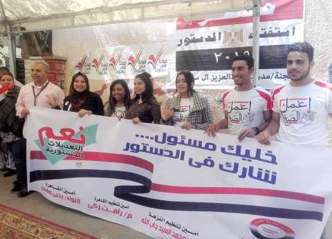 """أعضاء وأمناء من """"الحرية المصري"""" يدلون بأصواتهم في النزهة"""