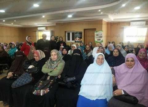 """""""قومي المرأة"""" بالإسكندرية يسلم بطاقات الرقم القومي لأكثر من 100 سيدة"""