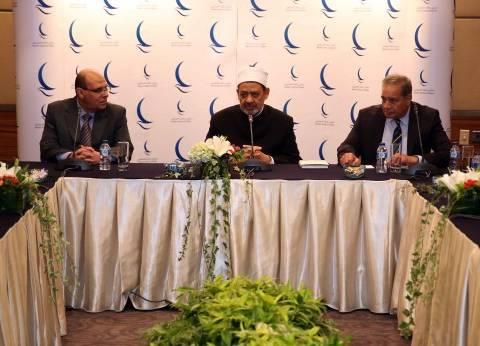 بالصور| شيخ الأزهر يلتقي السفراء العرب في إندونيسيا