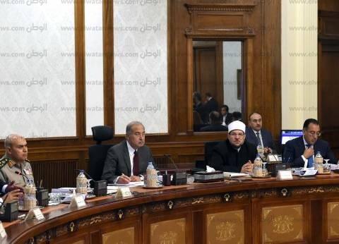 """قوانين """"الري"""" و""""المرور"""" على جدول أعمال اجتماع الحكومة الأسبوعي"""