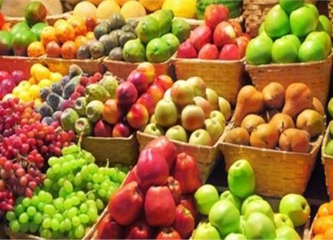 أسعار الفاكهة اليوم الأحد 24-3-2019 في مصر