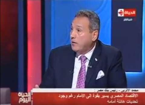 رئيس بنك مصر: تعويم الجنيه نجح بنسبة 300%
