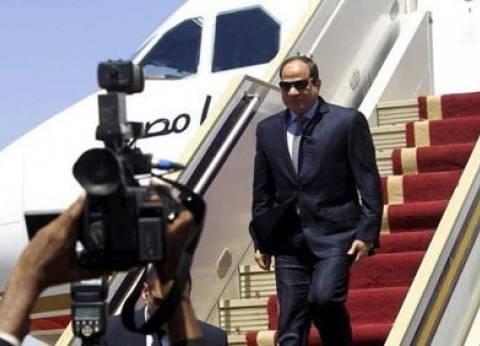 موجز السادسة| السيسي يصل إلى القاهرة.. والكونجرس يخفض المساعدات لمصر
