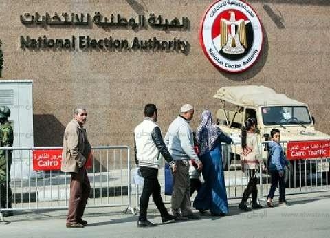 «موسى» ينقذ الانتخابات الرئاسية من «فخ الاستفتاء»
