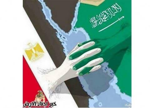 """""""سابك"""" السعودية تقيم مجمعا صناعيا لإنتاج البولي كربونات في الصين"""