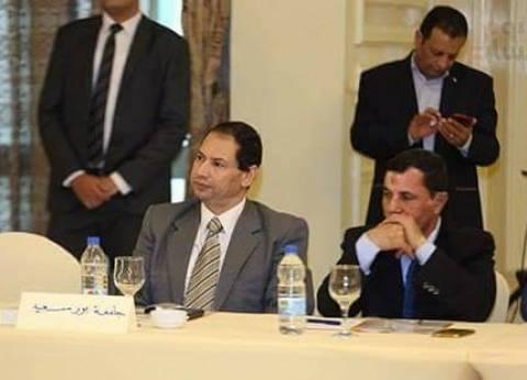 """رئيس جامعة بورسعيد يشارك في """"دور الجامعات في مناهضة العنف ضد المرأة"""""""