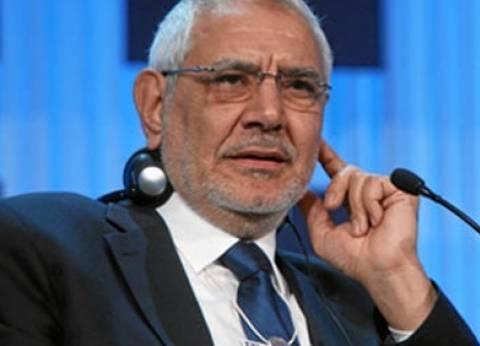 """مصادر أمنية تكشف أسباب القبض على """"أبوالفتوح"""": سعى لإحياء نشاط الإخوان"""