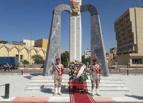 تكريم أسر شهداء ومصابي حرب أكتوبر بسوهاج