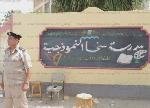 """مدير أمن كفر الشيخ يطمئن على الخدمات الأمنية بلجان """"الدبلومات الفنية"""""""