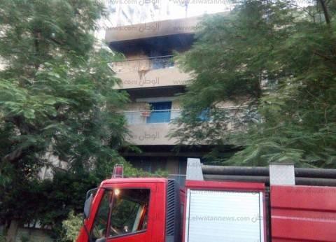 السيطرة على حريق محدود اندلع في شقة سكنية بالمرج
