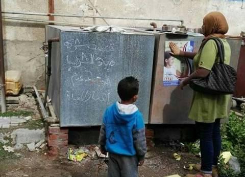 حملة توعية ميدانية عن ترشيد المياه بمنطقة حفر الباطن بالغردقة