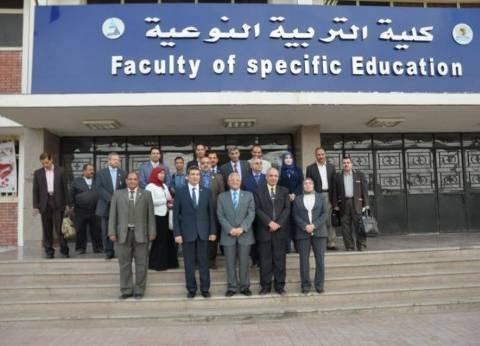 وفد الهيئة القومية لضمان جودة التعليم والاعتماد يزور جامعة المنيا