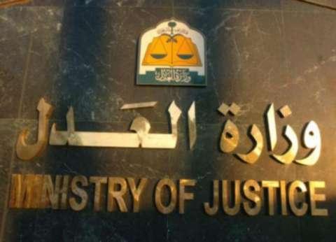 «القضاء الأعلى» يدرس الجزء الثانى للحركة القضائية ويفحص تظلمات أعضاء النيابة