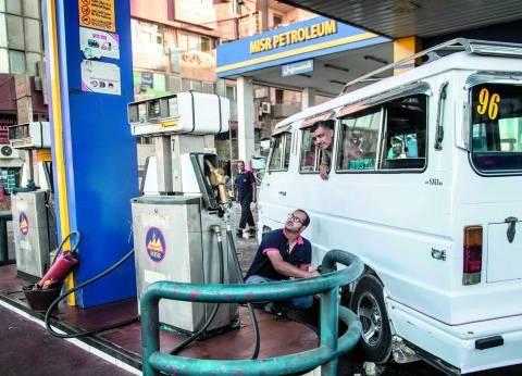ارتباك فى وزارة البترول بعد إلغاء «الكروت الذكية» للبنزين