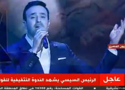 """بث مباشر  عرض أغنيتين جديدتين عن """"الشهيد"""" غناء صابر الرباعي ومحمد فؤاد"""