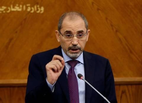 """""""الصفدي"""" يعقد محادثات مع لافروف بشأن اتفاق وقف إطلاق النار"""