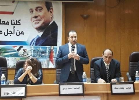 """مشاركون في مؤتمر """"كلنا معاك من أجل مصر"""": السيسي رجل المرحلة"""
