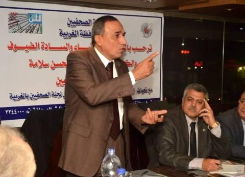 فوز عبد المحسن سلامة بتصويت انتخابات نقابة الصحفيين بالإسكندرية