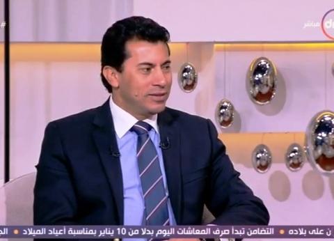 أشرف صبحي: نعمل على تثقيف الشباب سياسيا.. والرياضة حق مكفول للجميع