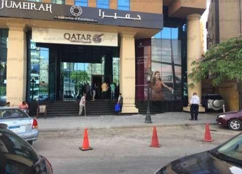 السفارة الألمانية بالقاهرة: انزعجنا من نبأ قطع السعودية علاقاتها بقطر