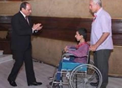 """""""محمد تحدى التحدي"""".. رفضته كلية الطب بسبب إعاقته.. والسيسي رد اعتباره بمؤتمر الشباب"""