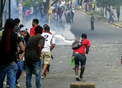 8 قتلى خلال أعمال العنف في نيكاراجوا