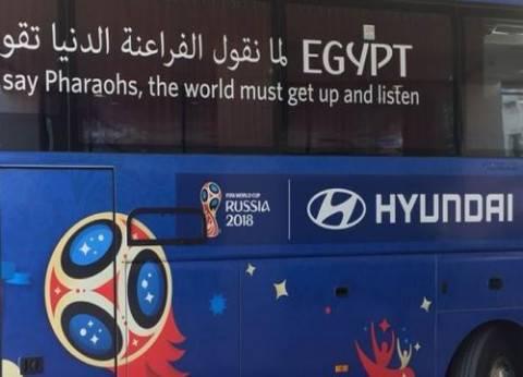 """""""لما نقول الفراعنة"""".. حكاية أغنية أصبحت شعارا على حافلة المنتخب"""