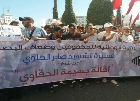 الشرطة المغربية تمنع مكفوفين عاطلين من استئناف اعتصام بمبنى حكومي