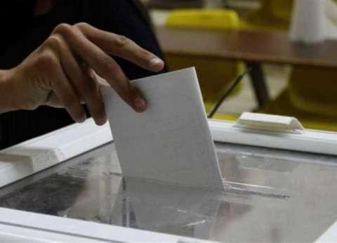 انطلاق حملة انتخابات الرئاسة المكسيكية