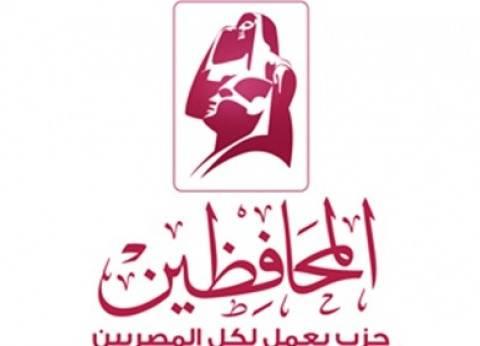 """المحافظين: """"أقباط مصر"""" يعطون الجماعات الإرهابية دروسا في الوطنية"""