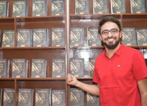 """أحمد يونس يقدم """"جدول حصص"""" لخدمة رواد """"معرض الكتاب"""" على """"9090"""""""