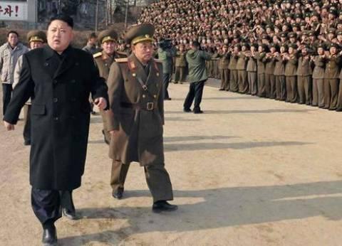"""كوريا الشمالية تهدد بإلغاء قمة """"كيم - ترامب"""""""