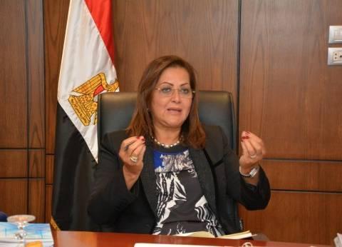 وزيرة التخطيط: نستهدف معدل نمو 5.8% خلال العام المالي المقبل
