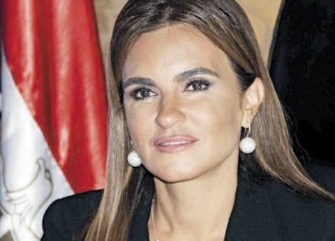 وزيرة الاستثمار والتعاون الدولي تتوجه إلى دبي