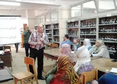 """""""بنك المعرفة المصري"""".. ندوة علمية بـ""""تربية أسيوط"""""""
